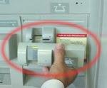 Skimmer pada ATM