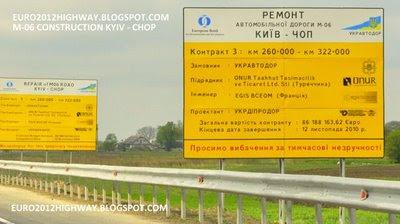 Автодорога М-06 Киев - Житомир - Ровно - Львов - Чоп, Украина