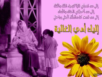 ���� (���� ����� ���) ���� mother.jpg