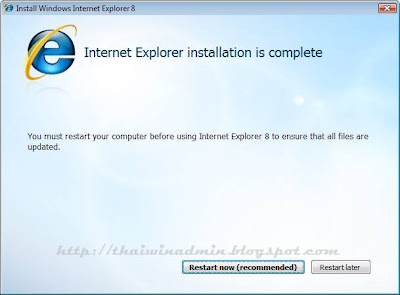 Internet Explorer 8 IE8_installation_complete