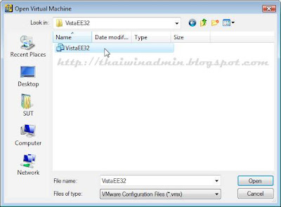 Open Virtual Machine