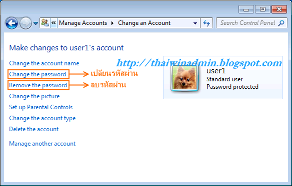 how to change the administrator name on windows 7