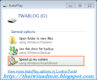 how to i delete ready boost from my sd card