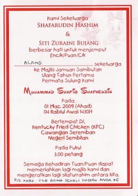 ... pernikahan konsultasi undangan pernikahan contoh undangan pernikahan