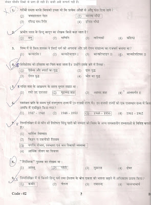 RPSC Solved Paper's: RPSC History Solved Paper