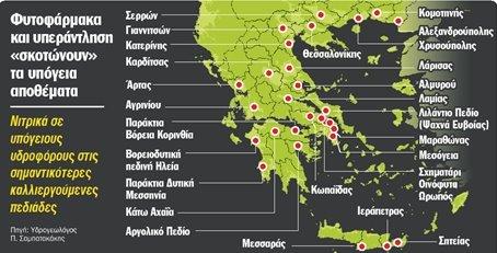 Τέρμα το δωρεάν νερό το 2013 με την βούλα της ΕΕ !!!