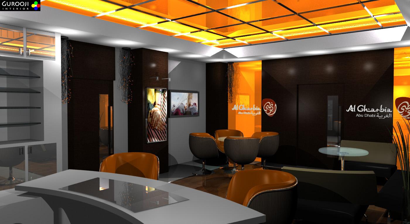 Gurooji design case study abu dhabi tourism md room for Apartment design case study
