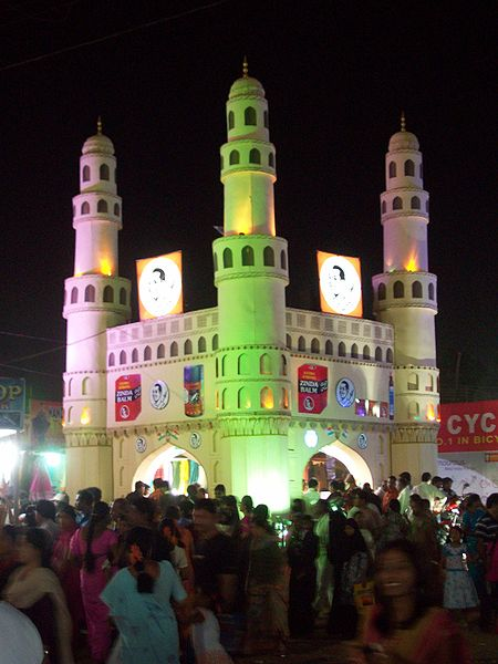 Exhibition Stall Makers In Hyderabad : Dr anil marketing musings hyderabad exhibition numaish