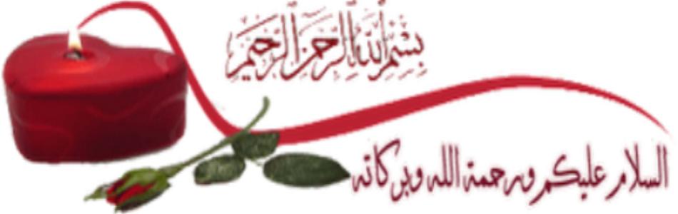 BA'ALWY BLOG