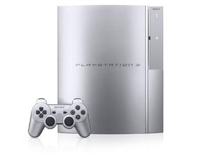 PS3 Slim Satin Silver 2011