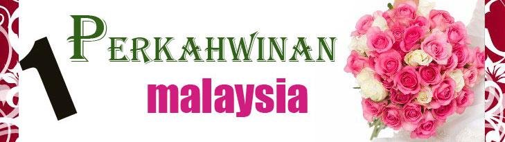 Perkahwinan-1Malaysia
