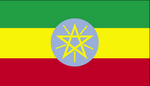 Ethiopia&#39;s Flag