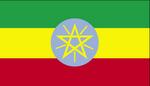Ethiopia's Flag