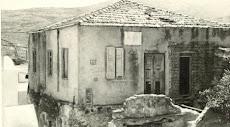Η οικία του ΘΕΟΦΙΛΟΥ ΚΑΪΡΗ (1937)