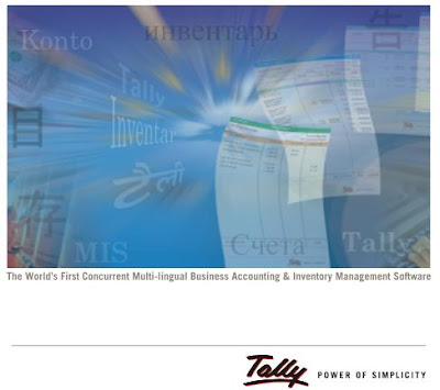 Free software download Tally