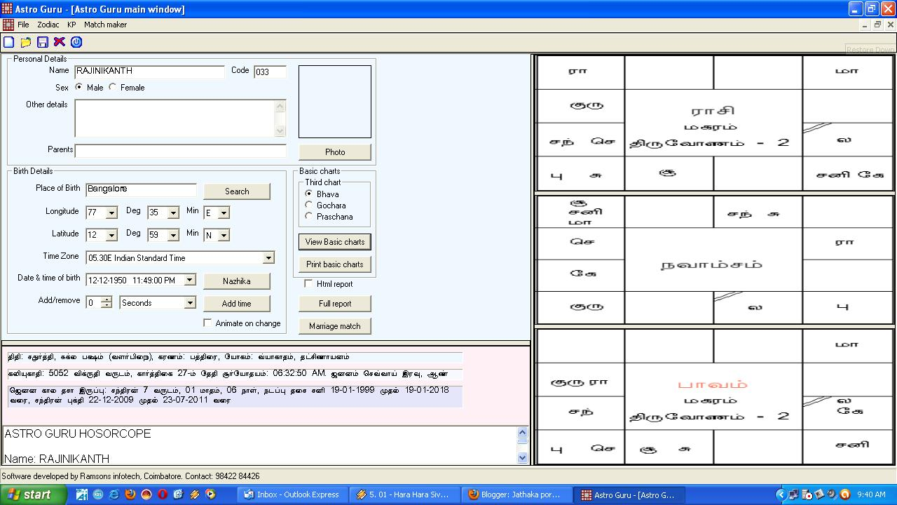 Tamil Matchmaking online gratis