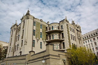 Киев Дом с Химерами