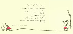 19/07/08
