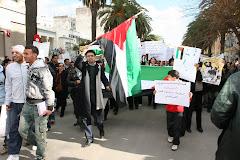 من اجل غزة