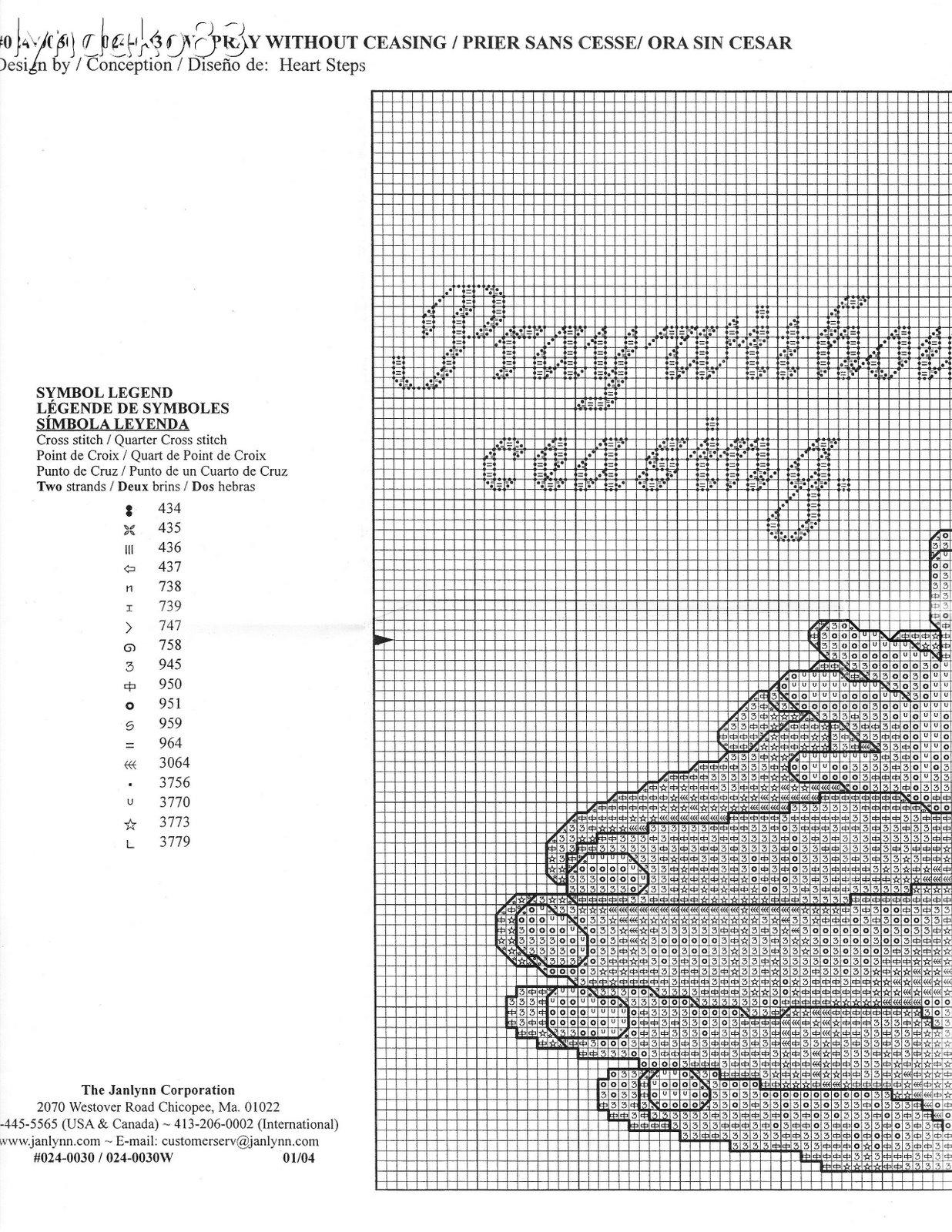 Diagrame de goblen bebe for Pray without ceasing coloring page