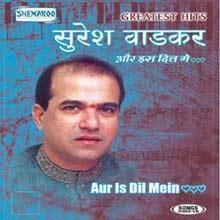 Sapne Me Milti Hai O Kudi Meri Mp3 Free Download