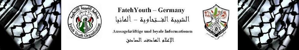 FatehYouth - Germany  الشبيبة الفتحاوية ألمانيا