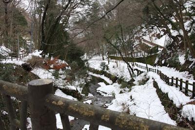 養老の滝,養老公園