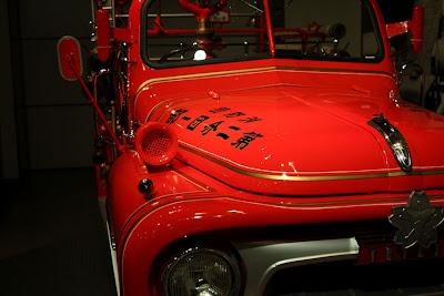 トヨタ博物館,消防自動車,トヨタトラック fh24型