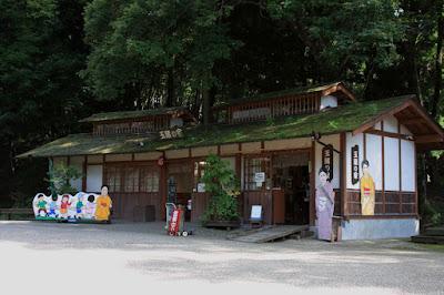 日本昭和村,玉緒の家