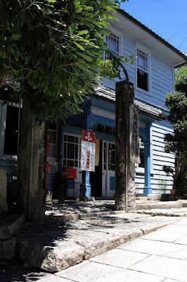 十六銀行,日本大正村