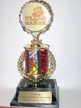 """приз""""Лучший традиционный медведь""""Москва Теддимания 2004"""