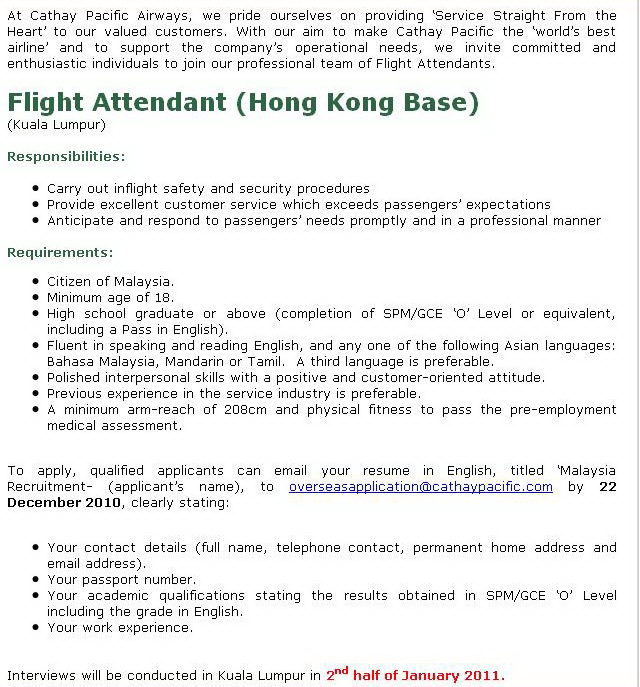 Fly attendants cover letter
