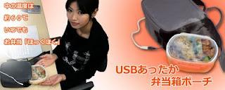 Fiambrera_USB