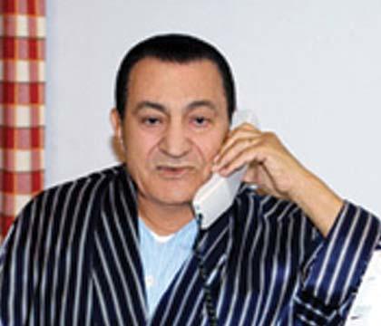 خطاب حسني مبارك