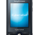 Sony Ericsson K810 released and available