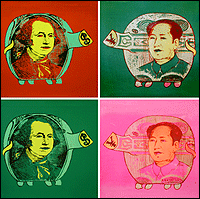 Revisit 2007 Mao&#39;s Portrait Incident in Alhambra  2007