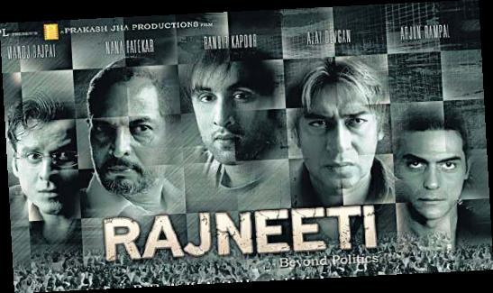 raajneeti 2010 hindi full movie free download