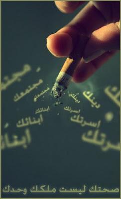 anti-smoking-campaign-02.jpg