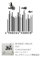 Barcode art from Japan