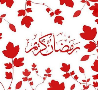 RamadanKareem - Ramzan Wallpapers BiG CollEctioN
