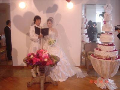 Civil wedding ceremony wording for invites For civil partnership ceremonies