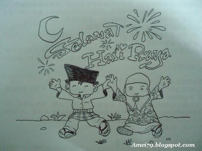 Selamat+hari+raya+aidilfitri+cartoon