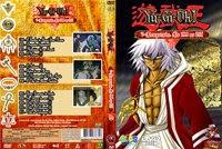 Capas de Yu-Gi-Oh