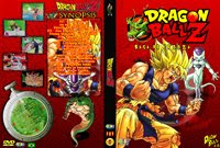 Capas de Dragon Ball Z