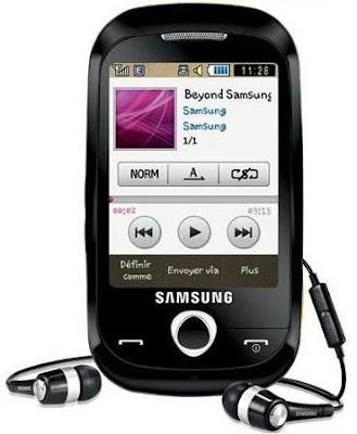 Подаръци Samsung-s3650-corby