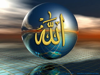 nokia c3 islami wallpaper
