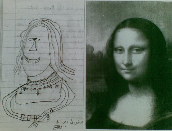 2 παιδια συναντουν την Mona  Lisa Da Vinci [ Jocoda ] [ 2 ]