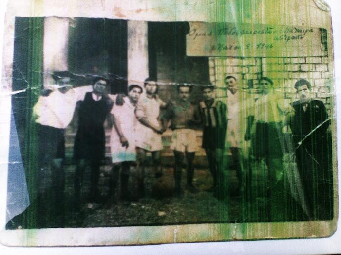 Η  Θρυλικη Ποδοσφαιρικη Ομαδα της ''Αστραπης ''  φωτο αρχες ' 40[ Μαχαιρα Ακαρνανιας ]