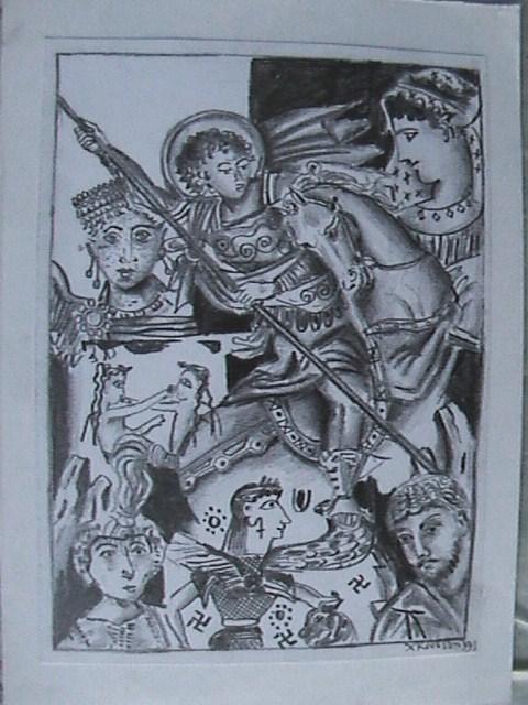 Αγιος Γεωργιος / ΜινωικοΜυκηνα'ικο 100 [σειρα ]