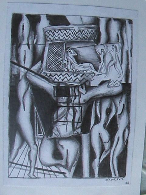 Oμηρου Οδυσσεια [ Cubism ] 100 [ σειρα ]